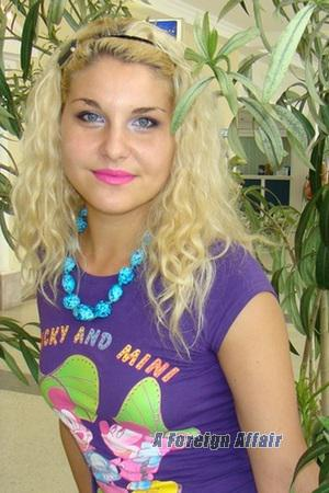 Christian dating in ukraine